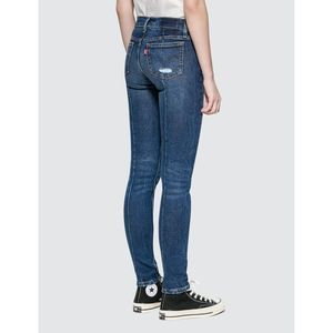 Levi's Altered | Distressed 711 Skinny Jeans